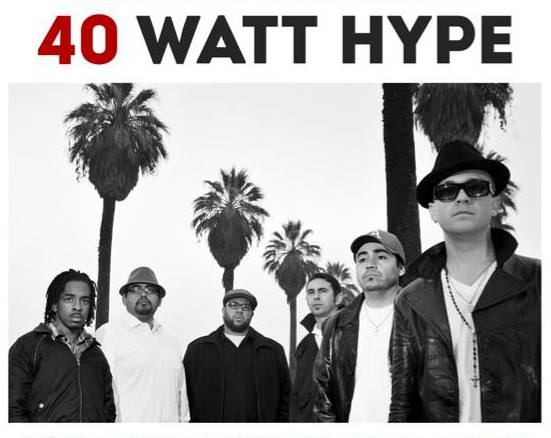 40 Watt Hype Logo